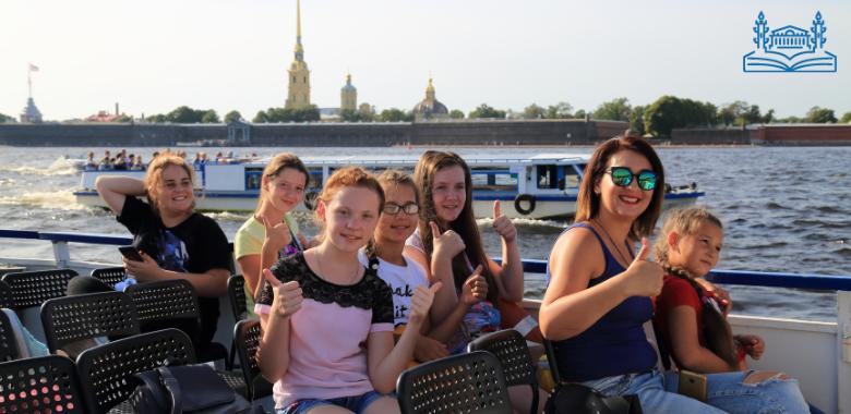Школьникам: «Уроки даёт Петербург»